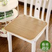 椅子家用沙發墊沙發巾汽車涼席坐墊夏天冰涼墊子藤編客廳竹墊餐椅-Ifashion