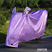 電動摩托車遮雨罩蓋布車罩車衣套電瓶防曬防雨罩通用加厚隔熱罩子  朵拉朵衣櫥