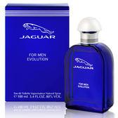Jaguar 積架 尊爵 藍色經典男性淡香水100ml 05280《Belle倍莉小舖》
