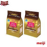 【海洋傳奇】【日本出貨】明治膠原蛋白粉黃金版補充包 【2包入】214g  30日份 2018新包裝 日本必買