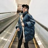 羽絨夾克-白鴨絨-立領短款簡約寬鬆女外套2色73zc30【時尚巴黎】