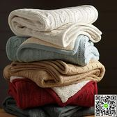 加絨加厚毛毯針織純色蓋毯美式毯子北歐秋冬辦公室沙發午睡休閒毯JDCY潮流站