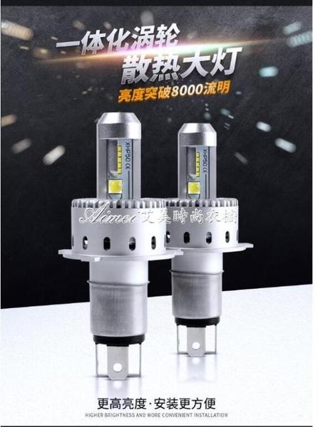 7S汽車led大燈泡H4h11h9h8無線一體化直插式車燈9005超亮強光激光 快速出貨