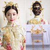 婚慶中式新娘古裝秀禾服頭飾流蘇鳳冠霞帔步搖敬酒服結婚配飾套裝「輕時光」