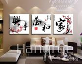 壁畫 背景墻掛畫現代中式無框畫餐廳三聯壁畫 BH 衣涵閣