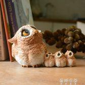 貓頭鷹擺件可愛創意趣味動物樹脂美式田園小裝飾品卡通igo  蓓娜衣都  蓓娜衣都