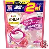 【日本製】【P&G】Bold 2倍超大容量洗衣凝膠球3D立體 膠囊 洗衣精 補充包 32顆入 牡丹花香 SD-2657 -
