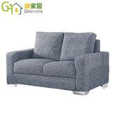 【綠家居】巴納 時尚貓抓皮革二人座沙發椅