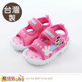 寶寶嗶嗶涼鞋 台灣製迪士尼米妮正版女童涼鞋 魔法Baby