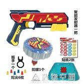 新款魔法幻陀螺4代手槍發射戰斗旋轉發光陀螺極焰風暴男孩玩具 NMS造物空間