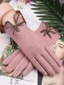 手套女冬季保暖學生加厚防滑仿羊絨觸屏可愛優雅洋氣五指開車秋天 焦糖布丁