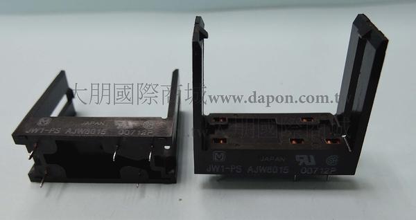 *大朋電子商城*Panasonic JW1-PS 繼電器Relay(5入)