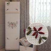 簡約大氣立式空調罩柜機格力美的柜式空條罩防塵罩套布藝開機不取『新佰數位屋』