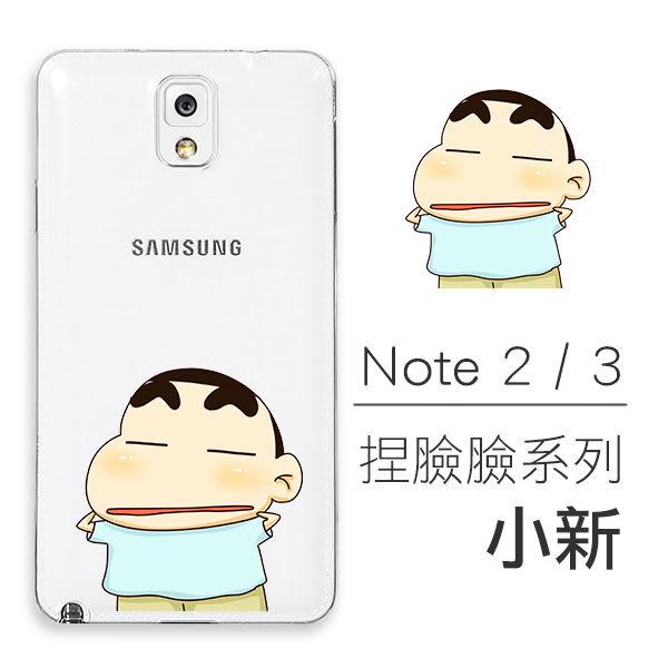 [Samsung Note 2 / 3] 捏臉臉系列 防刮壓克力 客製化手機殼 小丸子 小新 皮卡丘 阿呆 花輪 小兔