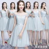 伴娘洋裝 夏季新款韓版灰色顯瘦姐妹團伴娘禮服婚禮連衣裙 QQ5916『樂愛居家館』