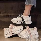 老爹鞋網紅老爹鞋女秋款顯腳小增高厚底小白鞋學生運動跑步鞋潮 童趣屋