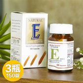 【美國(渼聖)笙豐】維生素E 400IU 膠囊食品(50粒裝) x 3瓶