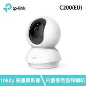TP-LINK Tapo C200 旋轉式家庭安全防護 Wi-Fi 攝影機原價 999 【現省 200】