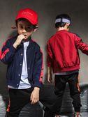 男童夾克外套正韓潮版6-7-8歲男孩時尚休閒上衣潮-新主流
