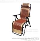 麻將椅躺椅折疊椅午休椅靠椅辦公室午睡椅折疊椅子竹椅竹子椅CY『新佰數位屋』