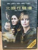 挖寶二手片-H16-013-正版DVD*電影【北國性騷擾】-莎莉賽隆