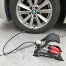 充氣泵新款車載充氣泵高壓腳踏便攜式汽車輪胎腳踩雙缸小轎車用打氣筒 【快速出貨】