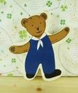 【震撼精品百貨】泰迪熊_Teddy Bear~磁鐵-藍色