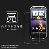 ◇亮面螢幕保護貼 HTC Explorer A310e / G22 保護貼 軟性 高清 亮貼 亮面貼 保護膜 手機膜
