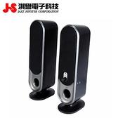 【JS 淇譽】二件式立體多媒體喇叭(JY2028)