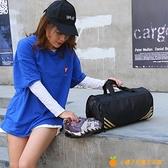 大容量旅行斜跨輕便手提簡約瑜伽圓筒男女運動包【小橘子】