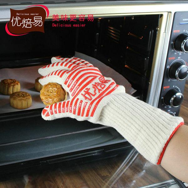 五指烤箱隔熱手套 微波爐防燙防護手套 烘焙 硅膠條紋 1只 智能生活館