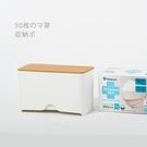 口罩收納盒 一次性口罩收納盒家用大容量抽取式廚房紙巾盒幼兒園成人學生兒童 米家