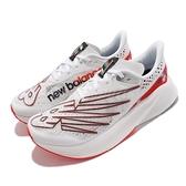 New Balance NB 競速跑鞋 Fuelcell RC Elite V2 Tokyo 白 紅 碳板 跑鞋 女鞋【ACS】 WRCELZ2-B