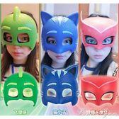 雙鑽睡衣小英雄玩具貓小子飛壁俠貓頭鷹女萬聖節面具裝扮 范思蓮恩