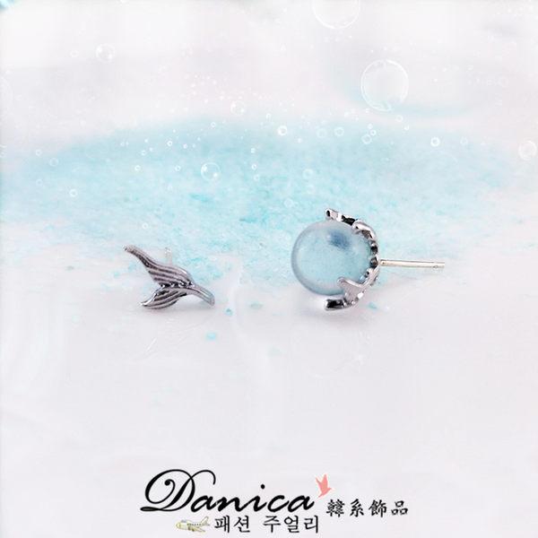 耳環 現貨 韓國氣質甜美簡約百搭人魚泡沫水晶球不對稱925銀針耳環 S92693  Danica 韓系飾品