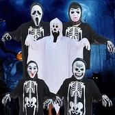 萬圣節化妝舞會裝成人男女衣服骷髏骨架鬼衣兒童恐怖衣服白色幽靈快速出貨