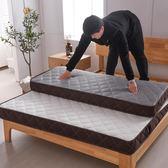 床墊榻榻墊學生單雙人宿舍1.5床褥子海綿墊被加厚wy