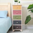 長30厘米床頭櫃實木夾縫收納櫃抽屜式窄櫃30cm寬小型桌子原木彩色 3C優購