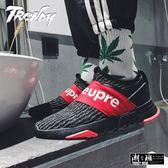 『潮段班』【HJ0A0027】韓版潮流Super英文字母透氣編織造型學生百搭運動鞋休閒鞋