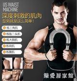 健身器材家用多功能男士訓練套裝臂力棒拉力器體育用品鍛煉臂力器 QQ4210『樂愛居家館』
