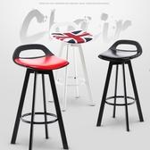 吧台椅現代簡約高腳凳子酒吧椅子升降吧凳家用靠背凳北歐吧椅wy 快速出貨