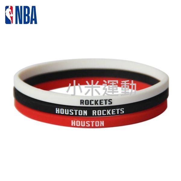 NBA官方授權籃球手環運動手環金州勇士多倫多暴龍密爾瓦基公鹿休士頓火箭洛杉磯湖人賽爾提克