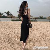 夏季新款韓版女裝黑色性感美背吊帶連身裙度假收腰顯瘦開叉沙灘裙 時尚芭莎
