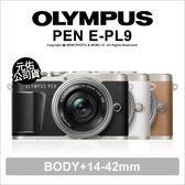 OLYMPUS E-PL9+14-42mm 觸控螢幕 4K  公司貨★24期零利率★薪創數位