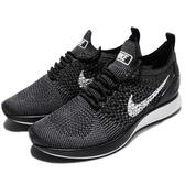 Nike 慢跑鞋 Wmns Air Zoom Mariah Flyknit Racer PRM 黑 灰 運動鞋 女鞋【PUMP306】917658-002
