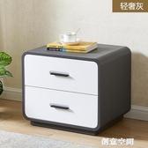 床頭櫃 ins床頭櫃簡約現代儲物櫃輕奢北歐臥室床邊櫃白色收納整裝免安裝 NMS