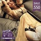 睡衣-裸心香吻外袍(睡衣可加購)法式性感透膚蕾絲誘惑華麗刺繡前扣式睡袍 玩美維納斯
