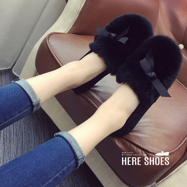 [Here Shoes]秋冬韓版毛毛鞋兔毛浅口休閒低跟圓頭包鞋蝴蝶结娃娃鞋─AS997