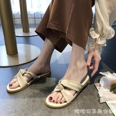 拖鞋女外穿潮夏季新款可濕水時尚百搭平底韓版涼拖鞋 糖糖女屋