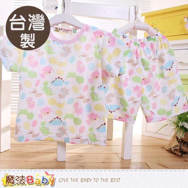 女童裝 台灣製夏季清涼薄短袖套裝 魔法Baby